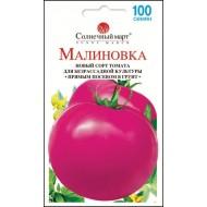 Томат Малиновка /100 семян/ *Солнечный Март*