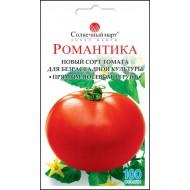 Томат Романтика /100 семян/ *Солнечный Март*