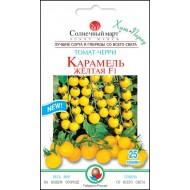 Томат Карамель жёлтая F1 /25 семян/ *Солнечный Март*
