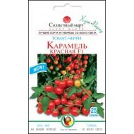 Томат Карамель красная F1 /25 семян/ *Солнечный Март*