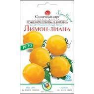 Томат Лимон-лиана /25 семян/ *Солнечный Март*