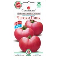 Томат Чероки Пинк /25 семян/ *Солнечный Март*