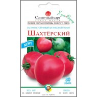 Томат Шахтёрский /30 семян/ *Солнечный Март*