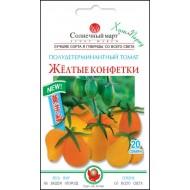 Томат Жёлтые конфетки /20 семян/ *Солнечный Март*