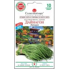 Вигна Дайнагон /10 семян/ *Солнечный Март*