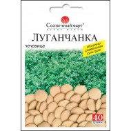 Чечевица Луганчанка /40 г/ *Солнечный Март*
