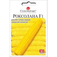 Кукуруза сахарная Роксолана F1 /10 г/ *Солнечный Март*