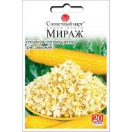 Кукуруза попкорн Мираж /10 г/ *Солнечный Март*
