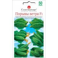 Огурец Порывы ветра F1 /50 семян/ *Солнечный Март*