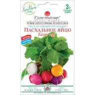 Редис Пасхальное яйцо /3 г/ *Солнечный Март*