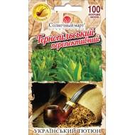 Табак курительный Тернопольский перспективный /0,1 г/ *Солнечный Март*