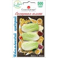 Цикорный салат Сахарная голова /500 семян/ *Солнечный Март*