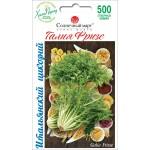 Цикорный салат эндивий Галия Фризе /500 семян/ *Солнечный Март*