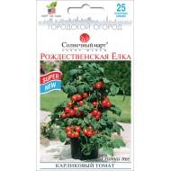 Томат Рождественская елка /25 семян/ *Солнечный Март*