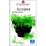 Укроп Астория /3 г/ *Солнечный Март*
