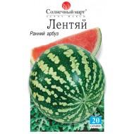 Арбуз Лентяй /20 семян/ *Солнечный Март*