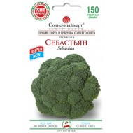 Капуста брокколи Себастьян /150 семян/ *Солнечный Март*