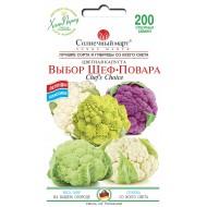 Капуста цветная Выбор Шеф-повара /200 семян/ *Солнечный Март*