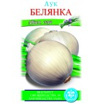 Лук Белянка /300 семян/ *Солнечный Март*