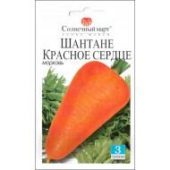 Морковь Шантэне красное сердце /3 г/ *Солнечный Март*