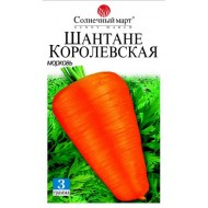Морковь Шантэне королевская /3 г/ *Солнечный Март*