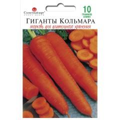 Морковь Гиганты Кольмара /10 г/ *Солнечный Март*