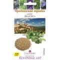 Анис Шартрез /200 семян/ *Солнечный Март*