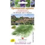 Фенхель Зеленый лист Нима /200 семян/ *Солнечный Март*