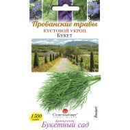 Укроп Букет /1500 семян/ *Солнечный Март*