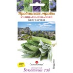 Шалфей кулинарный Берггартен /100 семян/ *Солнечный Март*