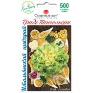 Цикорный салат эндивий Градо Панчольери /500 семян/ *Солнечный Март*