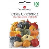 Тыква Семь Симеонов смесь /100 семян/ *Солнечный Март*