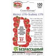 Томат Хайнц 1370 /100 семян/ *Солнечный Март*