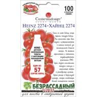 Томат Хайнц 2274 /100 семян/ *Солнечный Март*