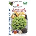 Салат Бургундский /1000 семян/ *Солнечный Март*