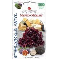 Салат Мерло /1000 семян/ *Солнечный Март*