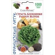 Салат Страсть блондинки /1000 семян/ *Солнечный Март*