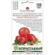 Томат Безрассадный Сараева /100 семян/ *Солнечный Март*