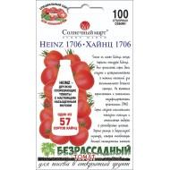 Томат Хайнц 1706 /100 семян/ *Солнечный Март*