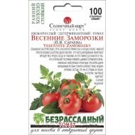 Томат Весенние заморозки /100 семян/ *Солнечный Март*
