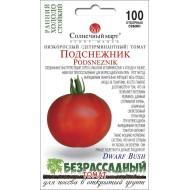 Томат Подснежник /100 семян/ *Солнечный Март*