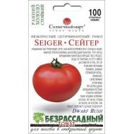 Томат Сейгер /100 семян/ *Солнечный Март*