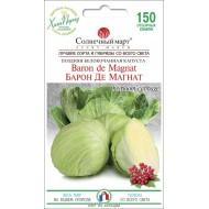 Капуста белокочанная Барон Де Магнат /150 семян/ *Солнечный Март*