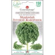 Капуста листовая Луговой жаворонок /150 семян/ *Солнечный Март*