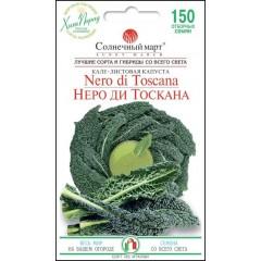 Капуста листовая Неро ди Тоскана /150 семян/ *Солнечный Март*