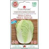Капуста пекинская Мисс Китай /100 семян/ *Солнечный Март*