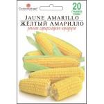 Кукуруза сахарная Желтый Амарилло /20 г/ *Солнечный Март*