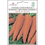 Морковь Кольмар с красным сердцем 2 /10 г/ *Солнечный Март*
