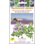 Тимьян Летний Прованс /500 семян/ *Солнечный Март*