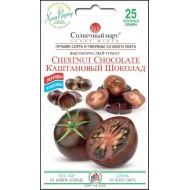 Томат Каштановый шоколад /20 семян/ *Солнечный Март*